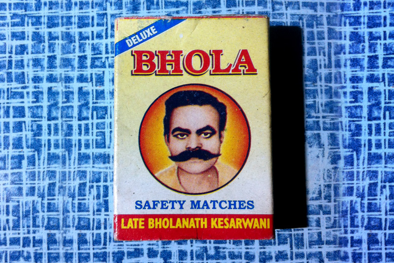 Bhola Matches